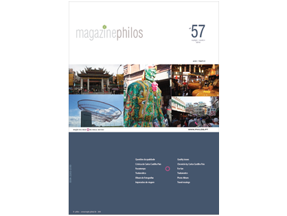 philos magazine n.º 57